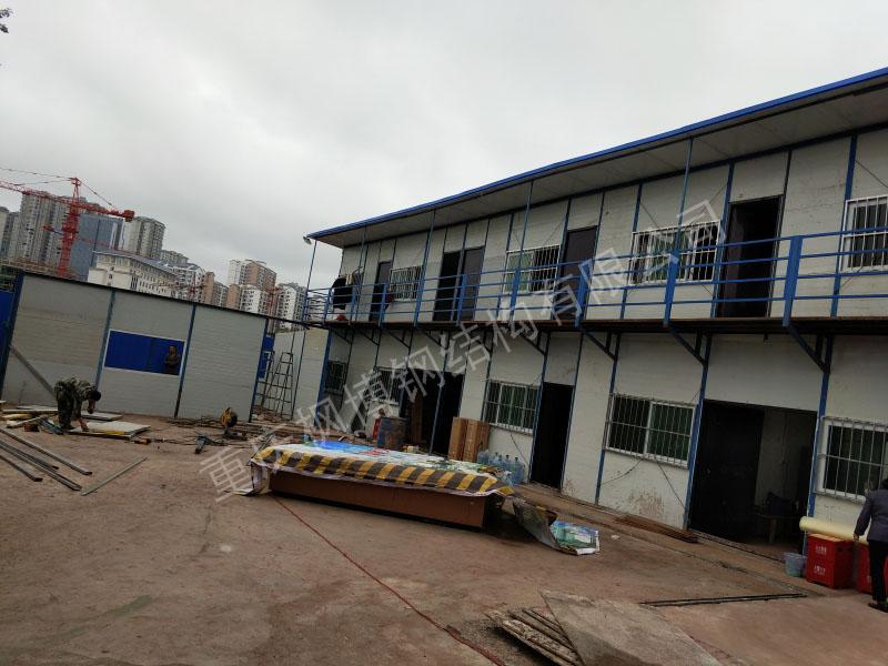 华冠城旧活动板房改造项目