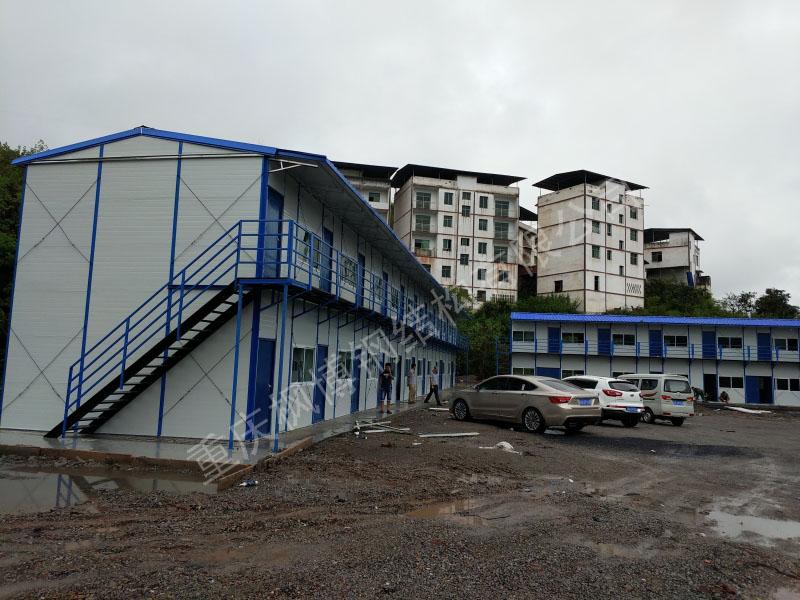 忠县高速扩建项活动板房项目